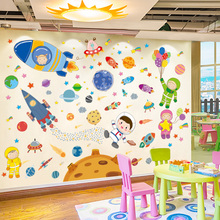 [shijuekongjian] Outer Space Wall Stickers Vinyl DIY Planets Rockets Wall Decals for Kids Rooms Baby Bedroom House Decoration