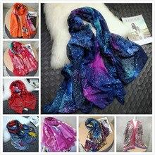 Полихроматический шарф Desigu в испанском стиле, шаль пляжное полотенце с изображением цвета как условие