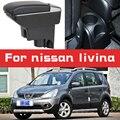 Кожаный Автомобильный подлокотник для Nissan livina центральный консольный ящик для хранения