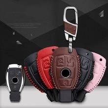 Кожаный чехол для ключей автомобиля для Mercedes benz E300l C260l A200l C200l C180l glc260 gla200 CLS CLA CClass W202, защитный брелок