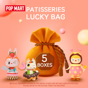 POP MART Sweety Lucky bag Series Blind Box Doll Binary Action Figure Birthday Gift Kid Toy free shipping(China)