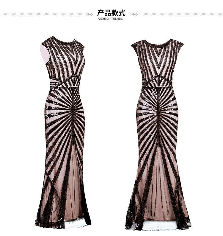 cq06 dress (9)