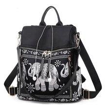 Moda anti roubo mulheres elefante impressão mochilas senhoras grande capacidade sacos de ombro à prova doxford água oxford e plutônio saco de viagem escolar