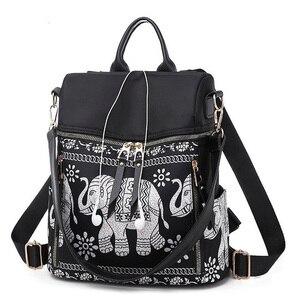 Image 1 - ファッション盗難防止女性象プリントバックパック女性大容量のショルダーバッグ防水オックスフォードとpuスクール旅行バッグ