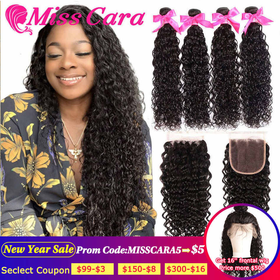 Peruvian Water Wave Bundles With Closure 100% Remy Human Hair 3/4 Bundles With Closure Miss Cara Hair Bundles With Closure