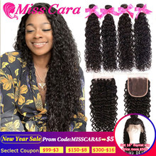 Peruvian Water Wave Bundles With Closure 100 Remy Human Hair 3 4 Bundles With Closure Miss