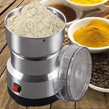 Электрическая кофемолка для кухни, зерновых, орехов, бобов, специй, зерен, многофункциональная домашняя кофемолка