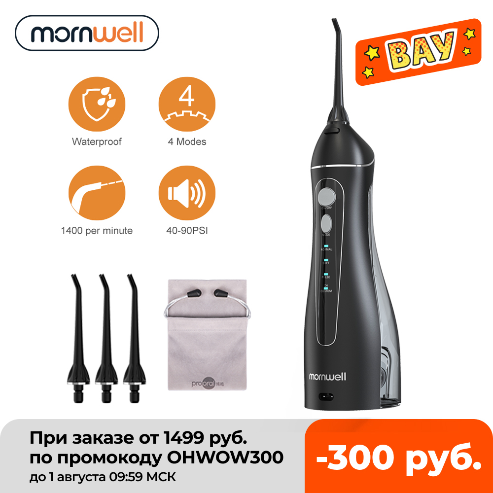 Mornwell Portable Oral Irrigator With Travel Bag Water Flosser USB Rechargeable 5 Nozzles Water Jet 200ml Water Tank Waterproof 1