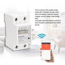 Wifi умный измеритель энергии однофазный рельсовый Тип ЖК-дисплей счетчик энергии Поддержка Smartlife/Tuya приложение работает с Alexa Google Home