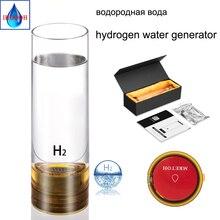 цена на Intelligent Hydrogen Rich Water Bottles Ionizer Portable USB Rechargeable Glass Maker Ionizer Generator Super Antioxidants