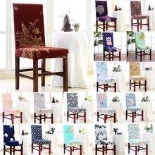 Чехол на стул из спандекса с принтом 24 цвета