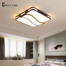 Круглый квадратный светодиодный Потолочные светильники для Гостиная