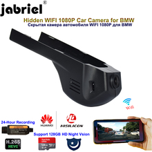 Jabriel 1080P Hidden dash cam car dvr car camera for BMW F20 F22 F30 G20 G30 F10