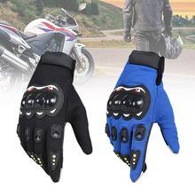 Зимние перчатки для езды по бездорожью, на открытом воздухе, Нескользящие, с сенсорным экраном, для мотоцикла, теплые варежки для съемки на открытом воздухе, для велосипедной переноски