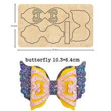 Пресс формы для лука новинка 2020 высечка и бабочка 3 типа деревянные