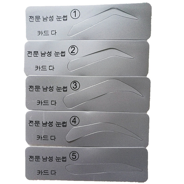 Fashion Unisex 5Pcs Eyebrow Template Stencils Reusable Brow Grooming Card Trimming Shaping Beauty Tool 1