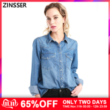 2020 New fashion,Top Blouses & Shirts, Second skin comfortable ,65%0ff, Only 2 days(China)
