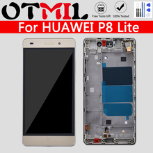 цена на Screen For Huawei P8 Lite LCD Touch ALE L04 L21 LCD Display Screen Panel + Touch Screen Digitizer Sensor Glass Assembly Frame
