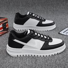 2021 nowych mężczyzna Chunky Sneakers grubym dnem platformy Vulcanize buty moda oddychająca dorywczo tarcza do koszykówki buty tanie tanio LANSHITINA Siateczka (przepuszczająca powietrze) CN (pochodzenie) ZSZYWANE Mieszane kolory Dla osób dorosłych Mesh Na wiosnę jesień