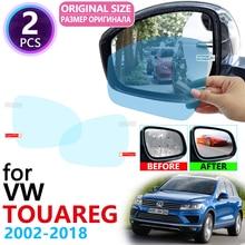 Для Volkswagen VW Touareg 7L 7P 2002~ полное покрытие зеркало заднего вида анти-туман непромокаемая противотуманная пленка чистые автомобильные аксессуары