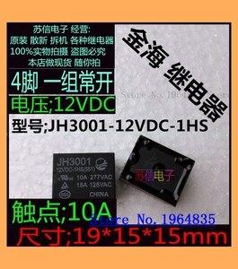 JH3001 12VDC-1HS (555) 10A 12V T73-1A-12V