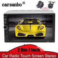 Carsanbo 2 Din 7 pulgadas coche pantalla táctil de Radio Estéreo reproductor Multimedia MP5 enlace espejo Android/IOS FM Bluetooth USB SD entrada AUX
