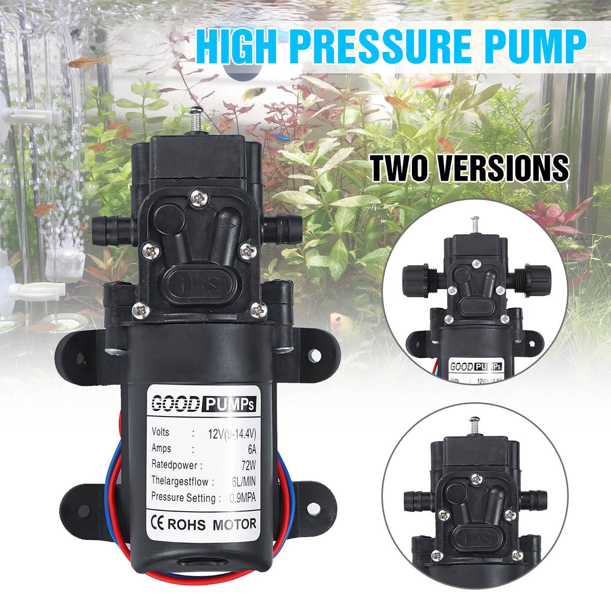 70 Вт 6Lpm мембранный рефлюксный тип мини водяной насос высокого давления автоматический переключатель 12В насос для мойки автомобиля 10 мм насос для орошения|Насосы|   | АлиЭкспресс