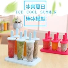 цена на Creative DIY Popsicle Mold Summer Ice Box Ice Cream Mold Popsicle Mold Summer DIY Ice Cream Popsicle Ice Mold