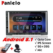 Panlelo S15 2din android 8.1 Qcta core GPS Radio 2GRAM HD IPS Screen 7 inch Car Stereo Touch Screen Navigation For Kia Bluetooth bp070ws1 500 boe 7 inch ips hd lcd screen flat screen