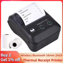 Label Printer Bluetooth Portable Wireless 58mm BT for 2inch