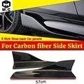 Для Benz W213 Автомобильная общая карбоновая боковая юбка e-класс E200 E250 E280 E300 E45 2 двери купе боковая юбка разветвители створки 57 см