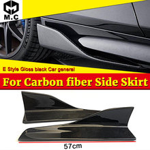 For BMW F33 2-doors Convertible Side Skirt Body Kit Carbon Fiber 420i 428i 430i 435i 440ixd E-Style Skirts 57cm 2-PCS