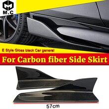 W205 Sedan 2-door Side Skirt Splitter Extensions 57cm Carbon fiber C-Class C63 Style Bumper Car Styling Coupe E style