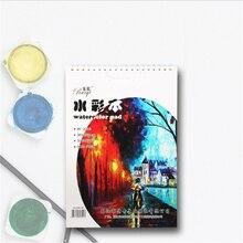 200 г/м2 водная цветная живопись книга A3/A4 20 Лист ручная роспись вода цветная бумага для гуаши Рисование художественные принадлежности