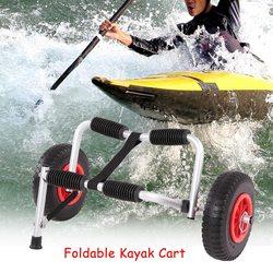 Transportador de kayak plegable ligero portátil soporta estable canoa carro de transporte remolque ruedas extraíbles deportes acuáticos