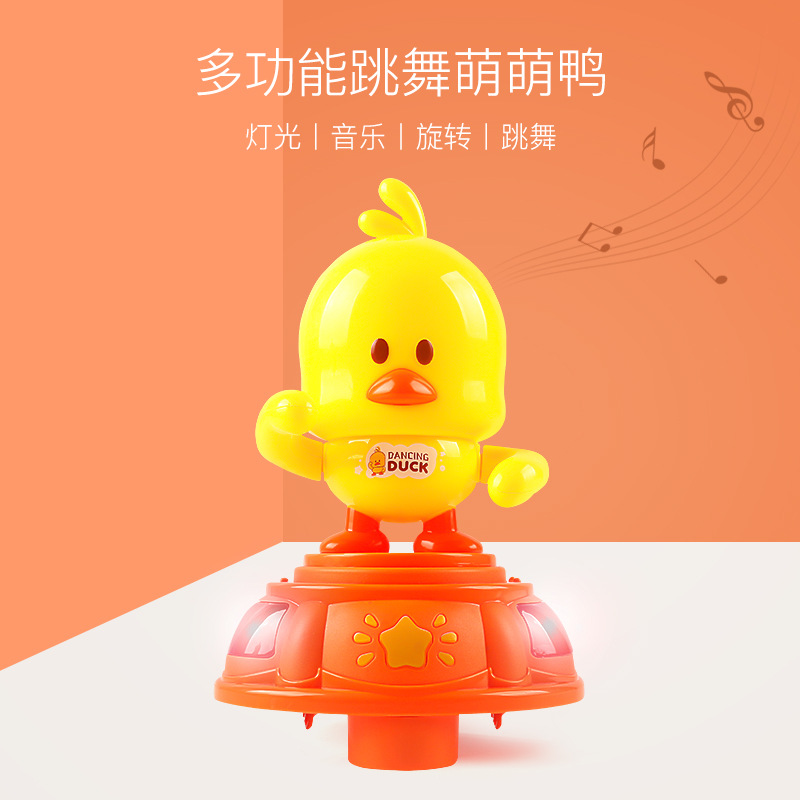 Zhi En Bao Douyin Celebrity Style Online Celebrity Electric Singing Dancing Small Adorable Duck Plastic Light Rotating Universal