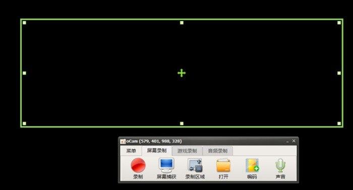 来自韩国的免费屏幕录制捕捉工具