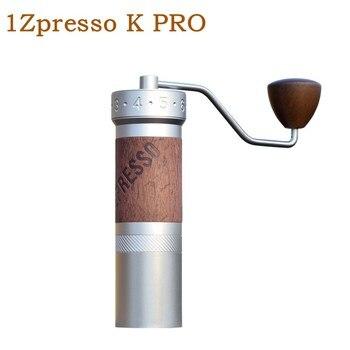 1Zpresso K PRO molinillo de café portátil para verter café y Espresso molinillo de mano de acero inoxidable heptagonal rebabas cónicas