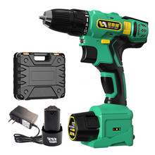 16.8V two speed Rechargeable lithium battery electric screwdriver hand electric drill bits Optional suitcase power tool