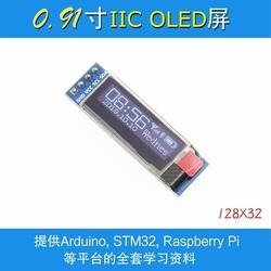 "Бесплатная Доставка 10 шт./лот 0.91 дюймов OLED модуль 0.91 ""синий OLED 128x32 OLED ЖК-дисплей LED Дисплей модуля 0.91 ""IIC общаться"