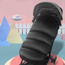 Зимний осенний теплый спальный мешок для младенцев детская коляска