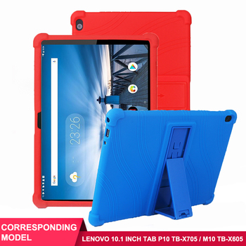 SZOXBY For Soft Silicon Case For Lenovo tab M10 TB-X605F TB-X505L Tab P10 TB-X705L TB-X705F 10.1 inch Tablet PC Protect shell silicon case for lenovo tab e10 10 1 tablet cover funda tb x104f tb x104f tb x104l soft folding full body protect stand shell