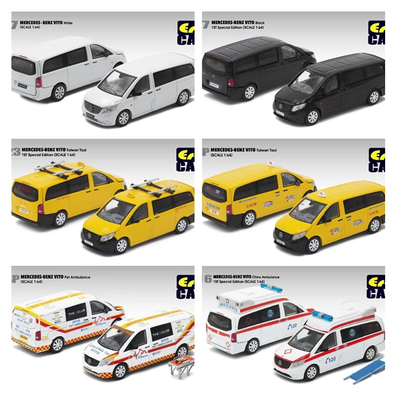 Era Car 1:64 Benz VITO Van 1st Special Edition China Ambulance Taiwan Taxi  Balck / White / Yellow Diecast Model Car