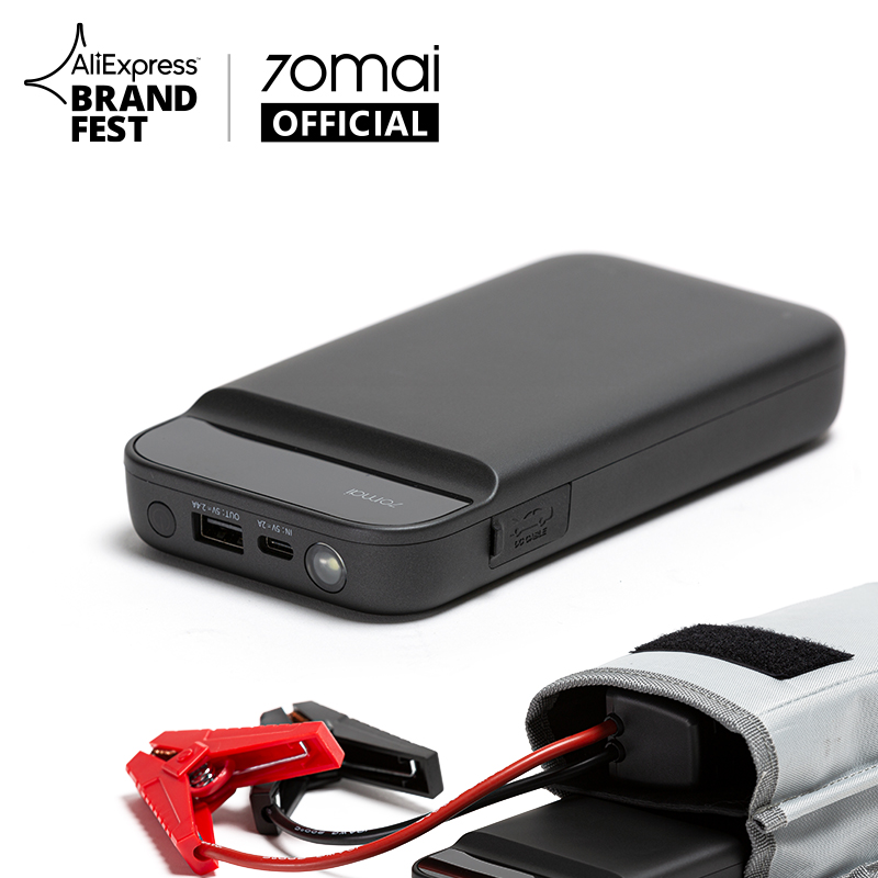 Original 70mai Jump Starter Real 11000mah Power For 3.0L Vehicle 40 Times LED For SOS And Illumination 2.4A Output For Mobiles