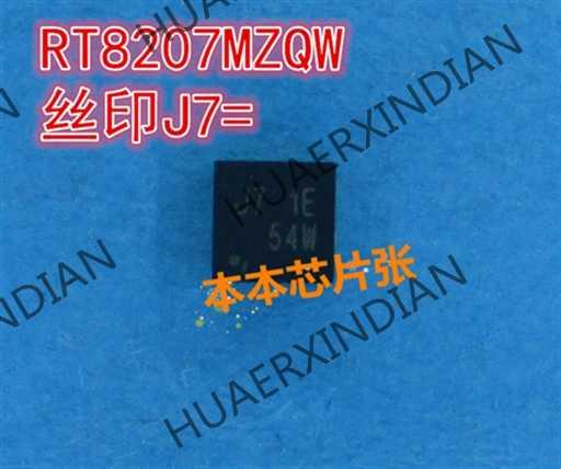 RT8207MZQW RT8207M print J7 = FD FA 1C EF FF EL EA QFN20 NIEUWE