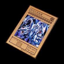 Дуэль Монстры YU GI OH гальванический цвет Золотая карта японский Золотой глаз белый дракон VOL Edition коллекция карты Дети игрушка в подарок