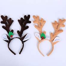 Kids Christmas Headband Photo Props Christmas tree antlers Festival Party Hair Accessories fun Double Hair Band Clasp Head Hoop(China)