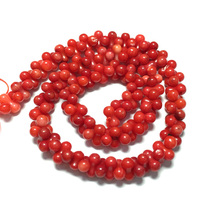 цена на Horizontal hole peanut shaped coral beads red length 38cm Coral stone coral beads for jewelry making DIY necklace bracelet