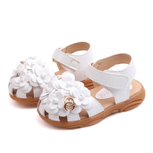 Summer Baby Pink Sandals 1-6 Years Old Girl Princess Shoes Baotou Children Toddler Shoes Soft Bottom Hollow Sandals Non-slip Fla