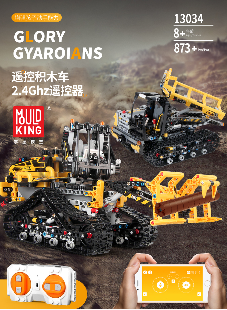 MOULD KING MOC 13034 13035 Compatible 42094 Technic Motor Motorized Tracked Loader RCs Building Block 1